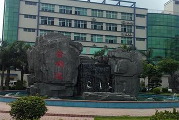 PROCET factory move to Dongguan Jinxiongda Park