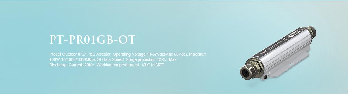 PT-PEX-01GB-OT